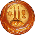 Torah Sweet