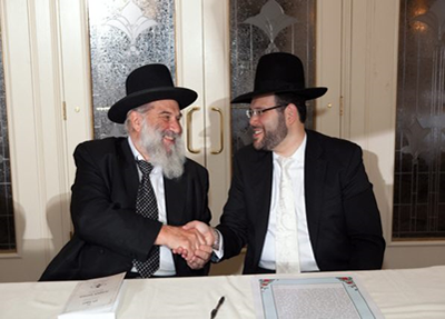 The rosh yeshiva at the authors chasuna
